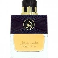 Khas Lil Rijal Black Edition by Lattafa