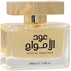 Oud Al Amouage by Arabian Oasis