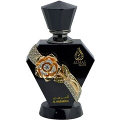 Almas Gold by Al Haramain