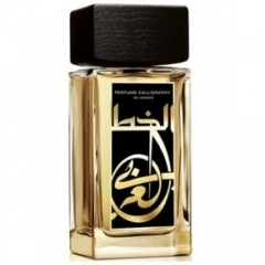 Perfume Calligraphy by Aramis