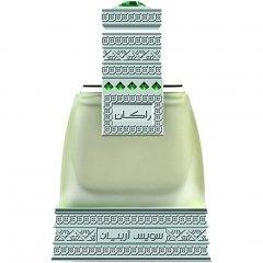 Rakaan (Eau de Parfum) by Swiss Arabian