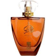 Afzal Abeer von Afnan Perfumes
