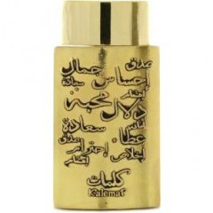 Kalemat Wood by Arabian Oud