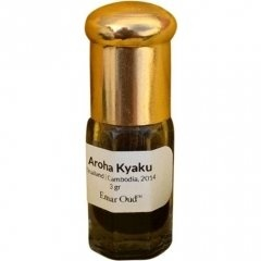 Aroha Kyaku von Ensar Oud / Oriscent