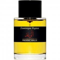 Promise by Editions de Parfums Frédéric Malle