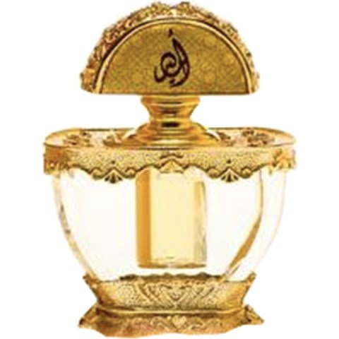 Amir by Arabesque Perfumes