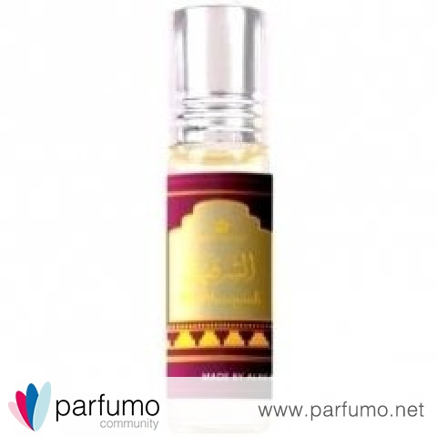 Al Sharquiah (Concentrated Perfume) by Al Rehab