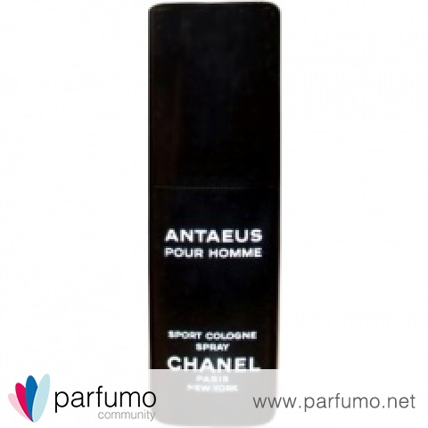 Antaeus Sport by Chanel