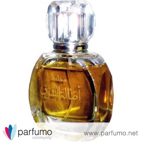 Asalat Al Sharq by Arabian Oud / العربية للعود