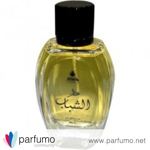 Attar Al Shabab by Burashid