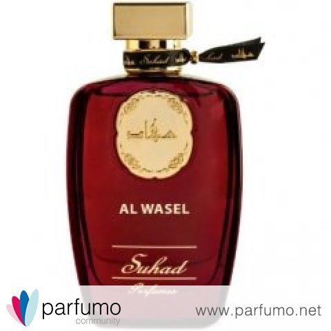 Al Wasel by Suhad Perfumes