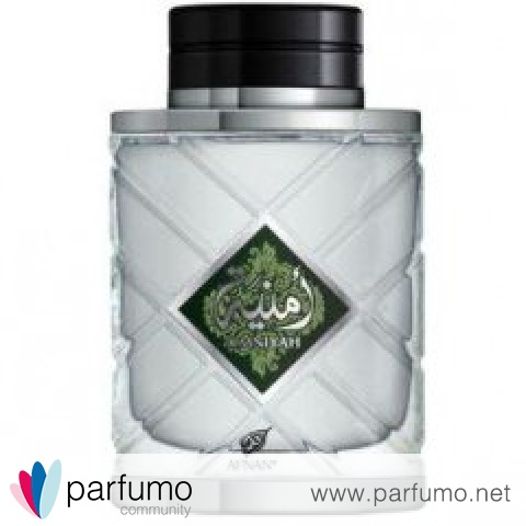 Omniyah pour Homme by Afnan Perfumes